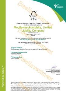 СертификатFSC